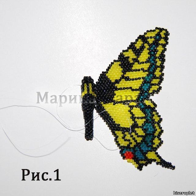 Правое крыло бабочки Махаон. Бисер