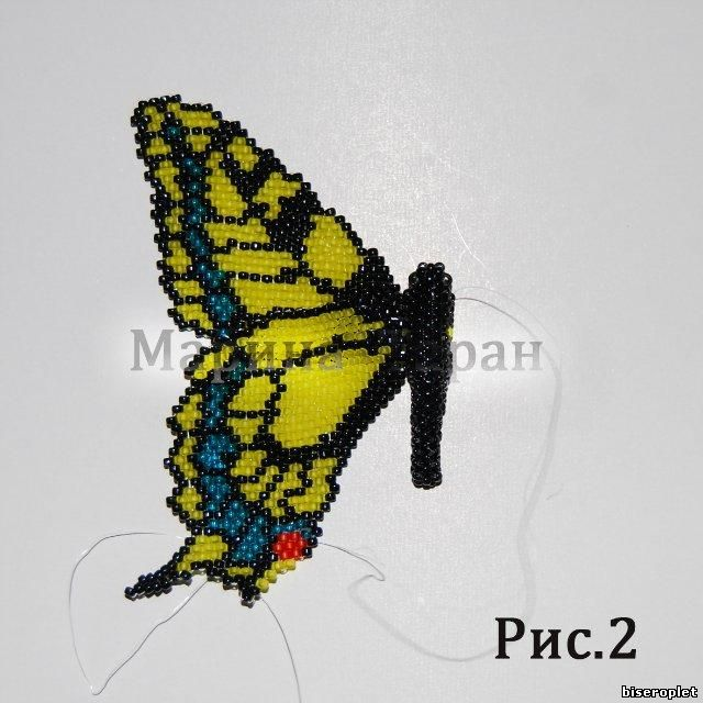 Левое крыло бабочки Махаон. Бисер