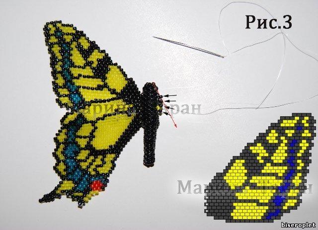 Бисер. Схема плетения бабочки Махаон