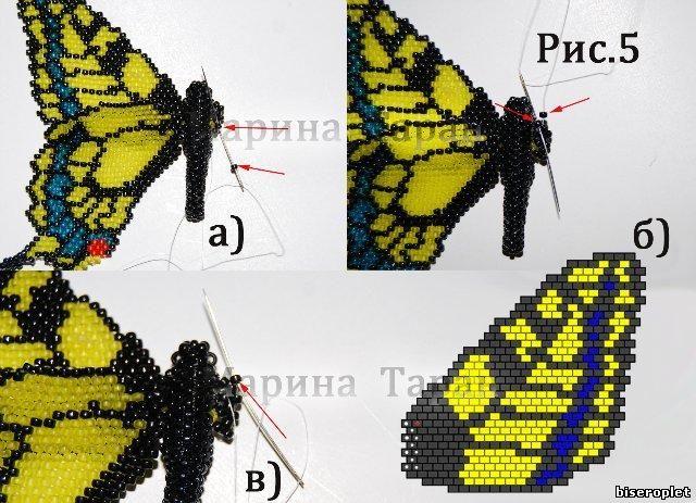 Плетем бабочку Махаон из бисера