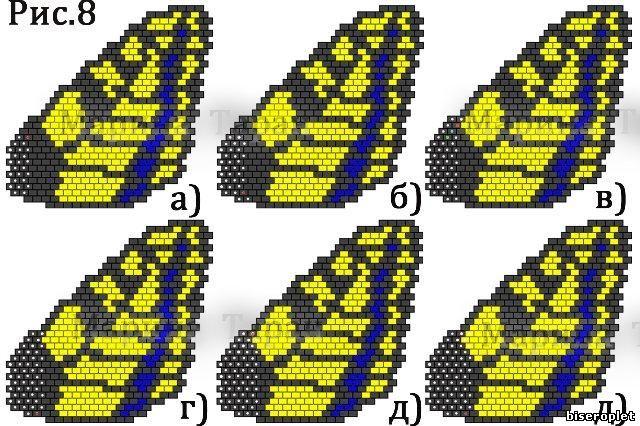 Бисерный Махаон (схема плетения)