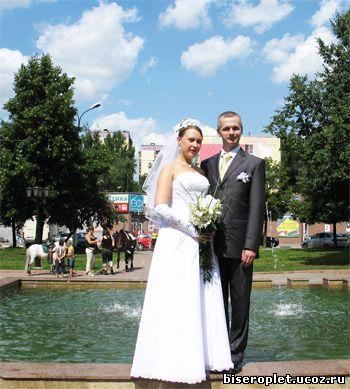 Свадьба - это здорово!